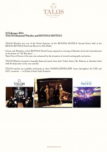 2014.02.19 TALOS Press Release -Rotana Hotel Event in Abu Dhabi